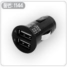 [<font color=red>품절</font>]2포트 2A USB 차량용 충전기
