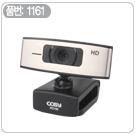 HD고화질PC카메라