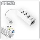 스마트폰 USB OTG 허브
