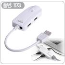 USB������ �ƴ���(USB 3��Ʈ ����)