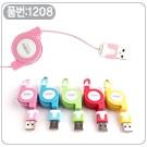 ����ũ�� 5�� USB ���������� ���̺�(�ڵ�����)