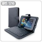 7형 태블릿PC 케이스 키보드
