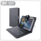 10형 태블릿PC 케이스 키보드