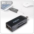 스마트폰 OTG 콤보 카드리더 & USB포트