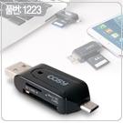 스마트폰 OTG 카드리더(PC 겸용)