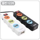신호등 USB 4포트 허브