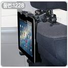 차량용 헤드레스트 태블릿PC 거치대