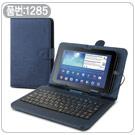 산토리니 7~8형 태블릿PC 케이스 키보드