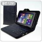 7~8형 태블릿PC 허브 케이스 키보드