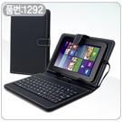 베이직 7~8형 태블릿PC 케이스 키보드