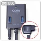 큐브 USB 3.0 4포트 허브 (2.2A 2포트 아답터 제공)