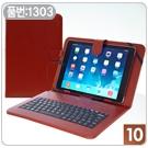 브라운 10형 태블릿PC 케이스 키보드