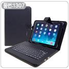 10형 태블릿PC 허브 케이스 키보드