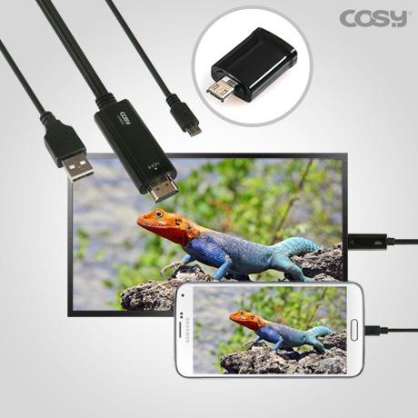 마이크로 5핀 MHL-HDMI케이블 (11핀 변환아답터 포함)